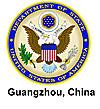 http://www.guangzhou.usembassy-china.org.cn