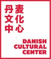 http://www.danishculture.cn