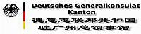 http://www.kanton.diplo.de/Vertretung/kanton/de/Startseite.html